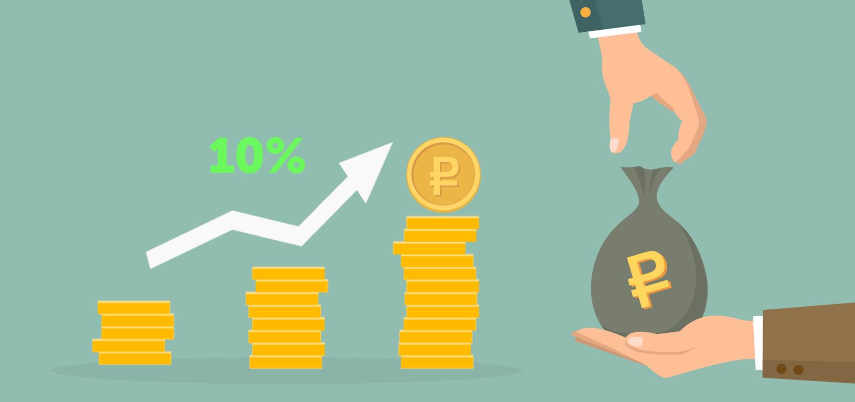 Средний размер займа «до зарплаты» вырос на 10%