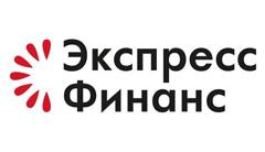 Экспресс Финанс
