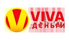 Viva-деньги